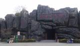 苏州公园入口大型GRC假山